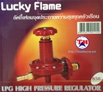 Van gas Lucky Flame
